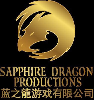 Sapphire Dragon Productions Logo